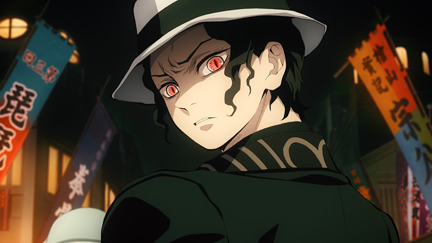 https://kimetsu.com/anime/assets/img/character/img_chara_16.jpg