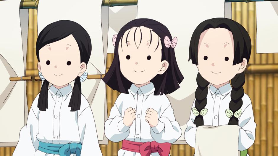 Kimetsu no Yaiba Capítulo 25